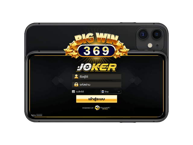 joker gaming login 2020