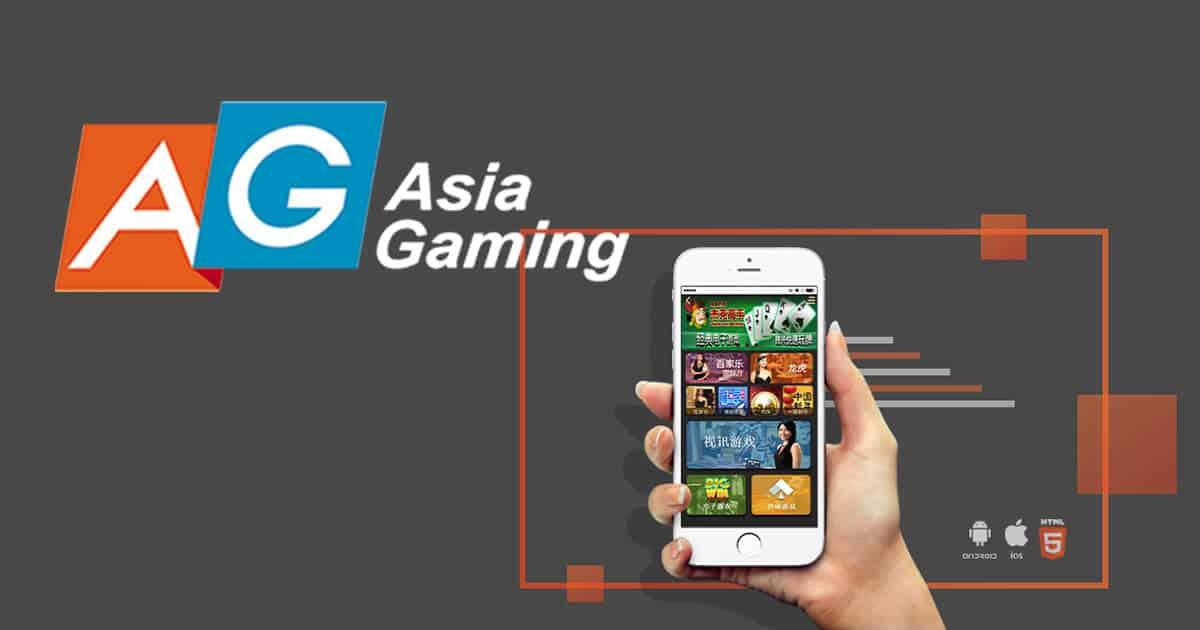 AG Gaming ดาวน์โหลด