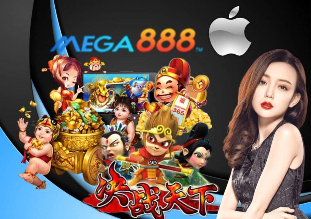 Mega888-BIGWIN369-ทางเข้า5