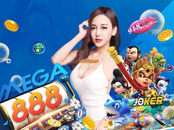 Mega888-BIGWIN369-ทางเข้า7