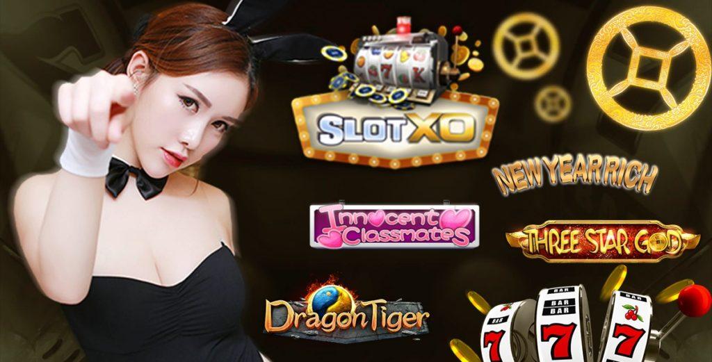 Slot-XO โปรโมชั่น Slot XO 2Slot-XO โปรโมชั่น Slot XO 2