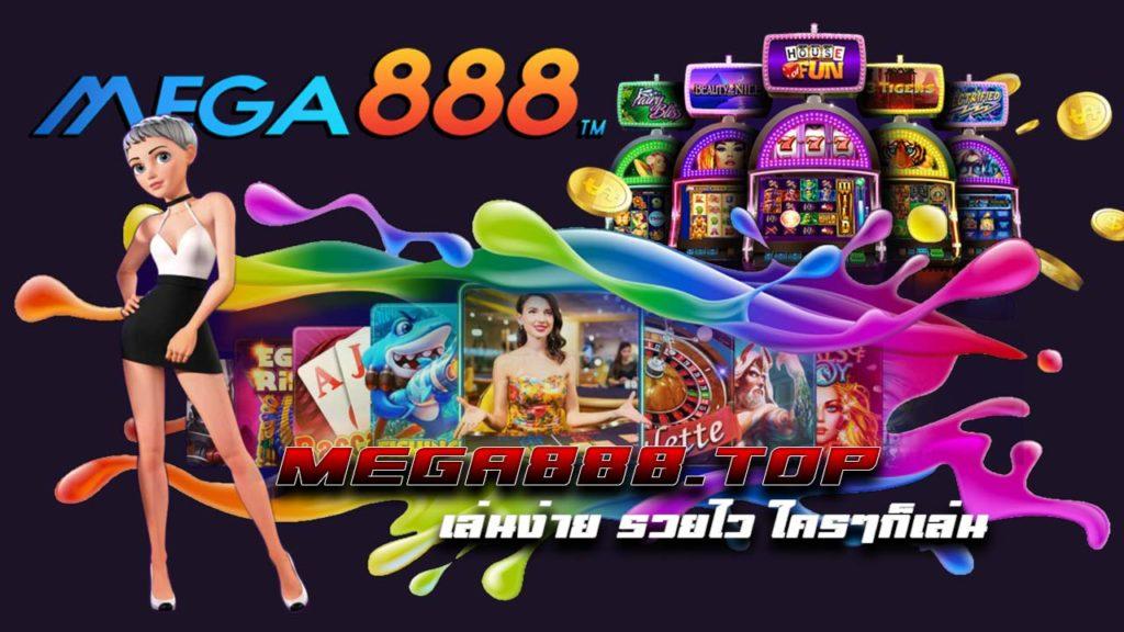 mega888-BIGWIN369-8-5