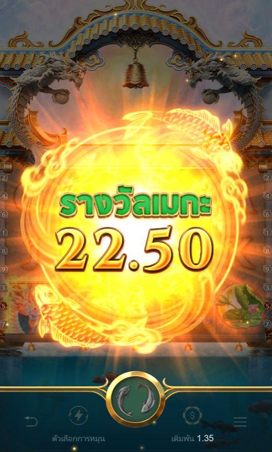 pg slot-dragon-legend-ดาวน์โหลด