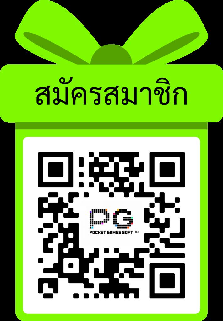 pg-slot-pgslot-bigwin369-net.png