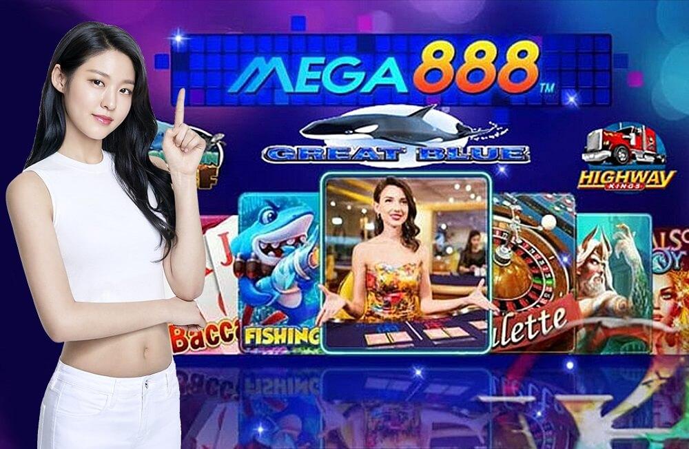 mega888-bigwin369-สล็อตคาสิโน