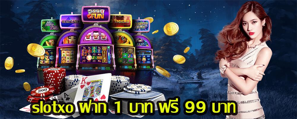 bigwin369-slotxo-slot xo -ฝาก10รับ100