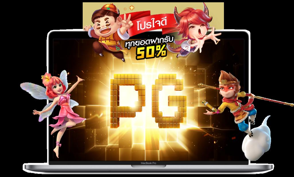 pg slot-pgslot-login