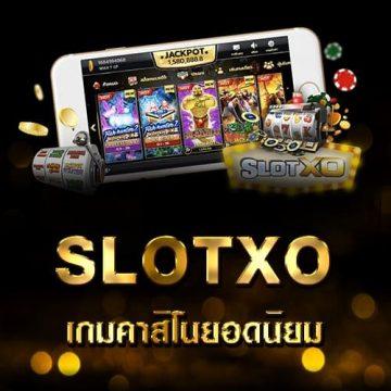 slotxo-slot xo -ฝาก10รับ100