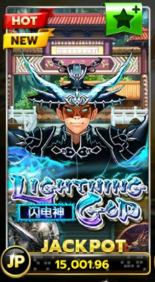 SlotXo-Lightning-God-ทางเข้า
