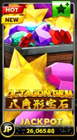SlotXo-Octagon-gem-ทางเข้า