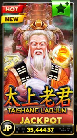 SlotXo-TaiShang-LaoJun-ทางเข้า
