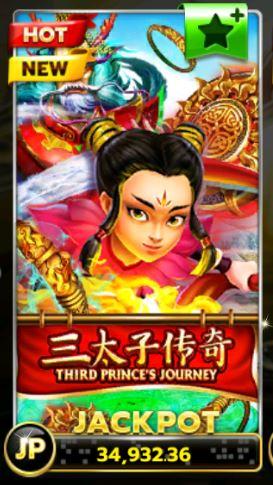 SlotXo-Third-Princes-Journey-ทางเข้า