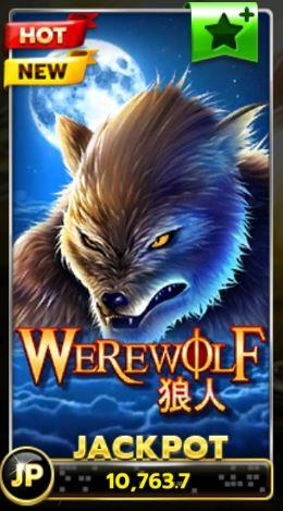 SlotXo-Werewolf-ทางเข้า