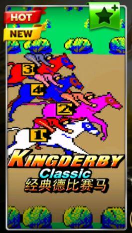 Slotxo-king-derby-classic