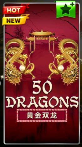 slotxo-50-Dragons