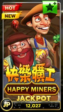 Slotxo-Happy-Miners