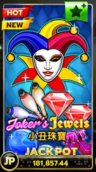 slotxo-joker's jewels-ทางเข้า